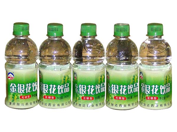 金银花露饮品(无糖型)