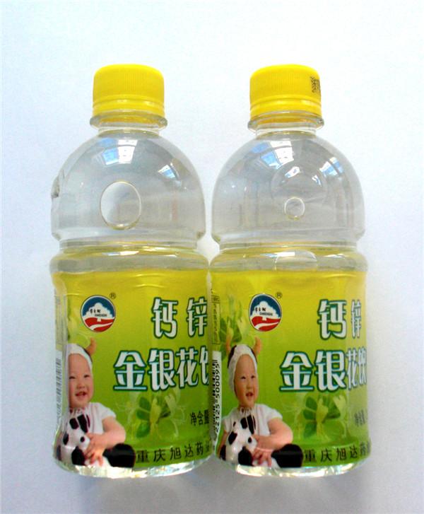 金银花露饮料(钙锌)